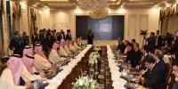 Imran Khan Mohammed Bin Salman Talks