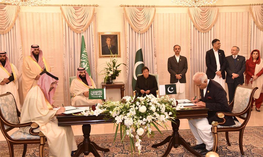 وزیر پٹرولیم سے سعودی ہم منصب کی ملاقات