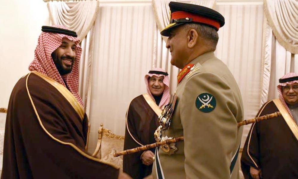 سعودی ولی عہدکےدورہ پاکستان کا مشترکہ اعلامیہ جاری