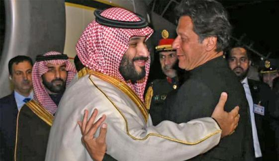 Prime Minister Says Saudi Crown Prince Won Hearts Of Pakistanis