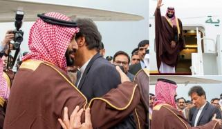 Saudi Crown Prince Visit Ends