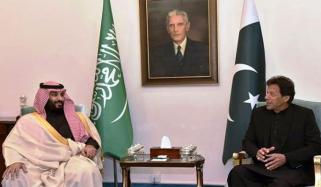 Saudi Arabia Investment In Pakistan Details Comes Out