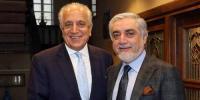 Zalmay Khalilzad Met Abdullah Abdullah In Kabul