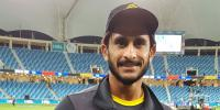 Haris Rauf Can Be Play In Pakistani Cricket Team Hasan Ali