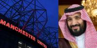 Saudi Crown Prince Mohammed Bin Salman Reportedly Interested To Buy Manchester United Club