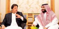 Saudi Crown Prince Will Take Breakfast With Prime Minister Imran Khan Today