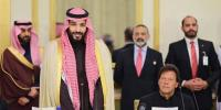 Second Big Announcement Of Saudi Arabia For Pakistan