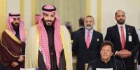 Second Big Announcement Of Saudi Arabia For Pakistan