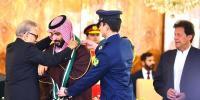 President Awarded Nishan E Pakistan To Saudi Crown Prince