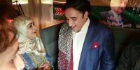 Bilawal Bhutto Statement
