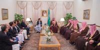 Members Of Parliament Meet Saudi Crown Prince