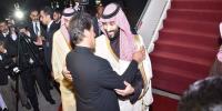 Saudi Crown Prince Visit Ends