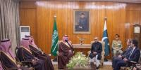 Saudi Crown Prince Visit Will Strengthen Friendship