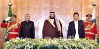 Joint Statement Of Saudi Crown Princes Visit Of Pakistan