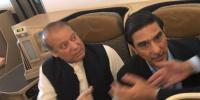 Nawaz Sharif Heart Treatment Not Possible In Jinnah Hospital