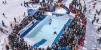 Extreme Jump And Freeze Contest 2019 In Turkey