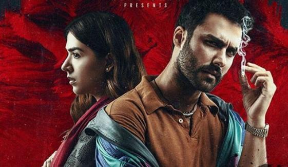 Laal Kabooter Trailer Release
