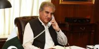 Shah Mehmood Qureshi Writes Letter To United Nation