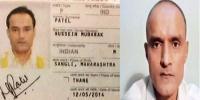 India Didnt Tell That He Is Kulbhushan Jadhav Or Hussain Mubarak Patel