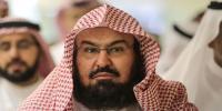 Imam Kaaba Praised Saudi Crown Prince Visit Of Pakistan