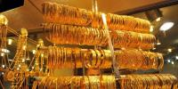 Gold Prices On Highest Level On Domestic History