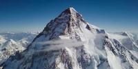 Climbing Of 2nd Biggest Mountain K2