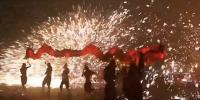 Dazzling Show Of Molten Iron Fireworks For New Year In Taiyuan China