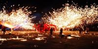 Fire Dragon Dance Show Held In Taiwan