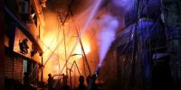 44 Dead As Massive Fire In Capital Of Bangladesh