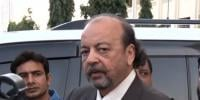 Agha Siraj Durrani Hand Over To Nab Till 1st March