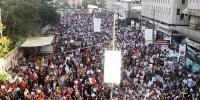 Mqm Announced Protest Against India