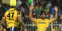 Peshawar Zalmi Won By 44 Runs