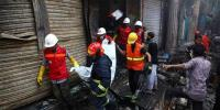 110 Dead In Massive Fire At Bangladesh