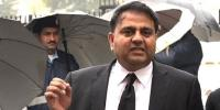 Fawad Chaudhry Writes Letter To Ig Islamabad