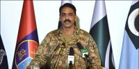 Press Briefing Of Dg Ispr