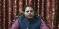Fawad Chaudhry Statement About Propaganda Of India