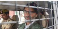 Yaseen Malik Arrested In Srinagar