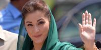 Maryam Nawaz Prediction Regarding Victory Season
