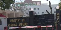 Fo Sets Up Crisis Management Cell On Pak India Tension