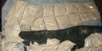 Lahore Custom Officer Found 7 Kilo Heroin