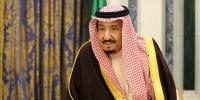 Saudi King Salman Arrives In Egypt For Arab Eu Summit