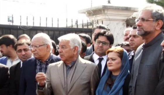 'امید تھی اسلام آباد ہائیکورٹ ضمانت منظور کرے گا'