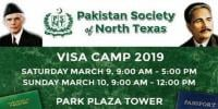 Two Day Visa Camp For Pakistani Community In Dallas