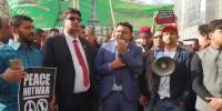 Frane Protest Against Indias Torture On Kashmiris