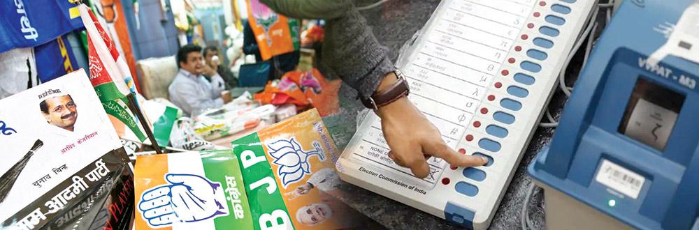 بھارت میں انتخابات