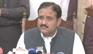Punjab Govt Decides To Introduce E Tendering System In Province