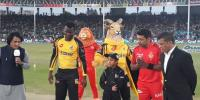 Islamabad Won The Toss Chose To Field First