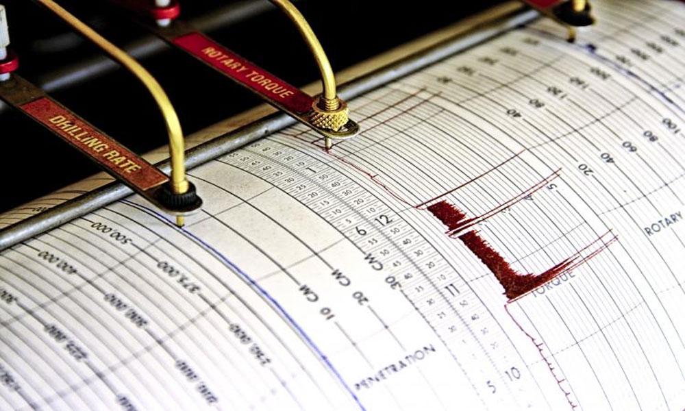 بلوچستان میں زلزلہ
