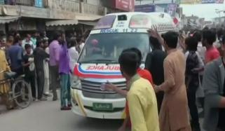 Man Suicides After Killing Of Wife And 3 Children In Chiniot