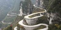 Incredible Cliff Road Built Mainly By 13 Villagers